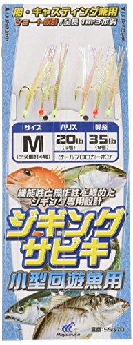 ジギングサビキ 小型回遊魚用 M