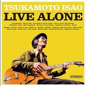 Live Alone