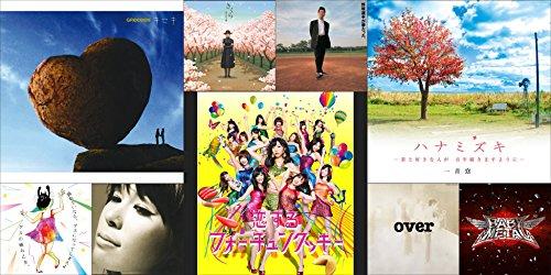 2015-2016 邦楽ランキング Top 100