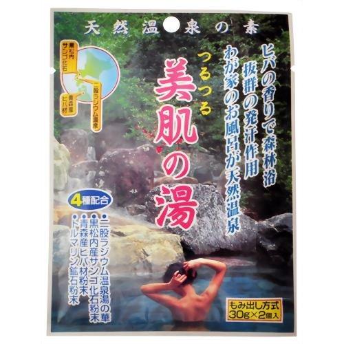 天然温泉入浴剤 つるつる美肌の湯(30g^2袋入) 【2個セ...