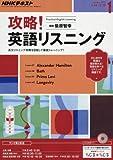 NHK ラジオ