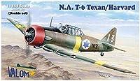 バロム 1/144 ノースアメリカン T6テキサン ハーバード練習機2機セット イスラエル空軍 プラモデル CV14410