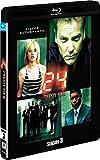 24 -TWENTY FOUR- シーズン3(SEASONSブルーレイ・ボックス) [Blu-ray] -