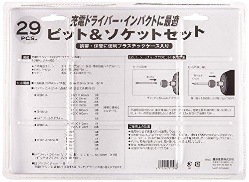 E-Value ビット&ソケットセット 充電ドライバー・インパクトドライバー用 29点組 BS-4
