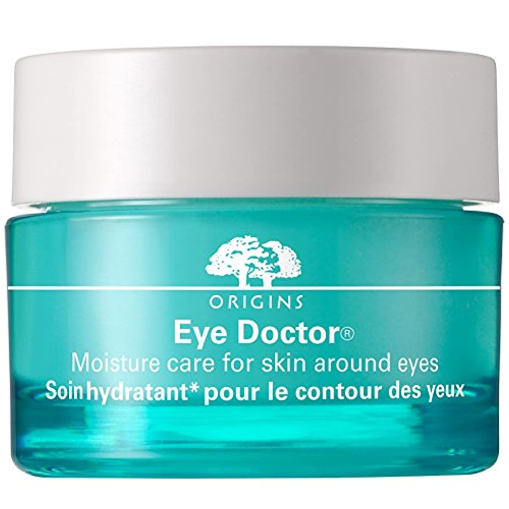 悲観的安いです酸素ダルファンスティプラス神の眼クリーム15ミリリットル (Darphin) (x2) - Darphin Stimulskin Plus Divine Eye Cream 15ml (Pack of 2) [並行輸入品]