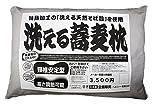 Best ソバ枕 - 枕 まくら 洗えるソバ枕 そば殻 35×50cm (洗えるそばまくら) Review
