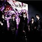 SCREW(初回限定盤B)(DVD付)(在庫あり。)