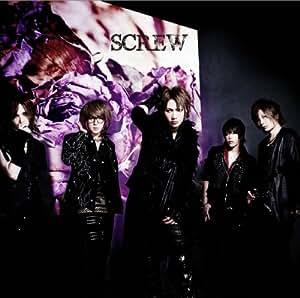 SCREW(初回限定盤B)(DVD付)