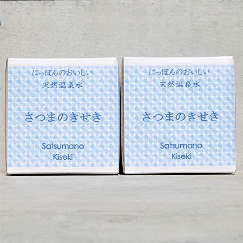 薩摩の奇蹟 天然水 天然温泉水 硬度0.6 超軟水 軟水 ミネラルウォーター シリカウォーター (10L 2個セット)