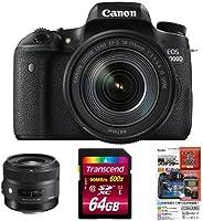 Canon デジタル一眼レフ EOS 8000D レンズキット EF-S18-135mm IS USM + SIGMA 単焦点標準レンズ Art 30mm F1.4 + 他2点セット