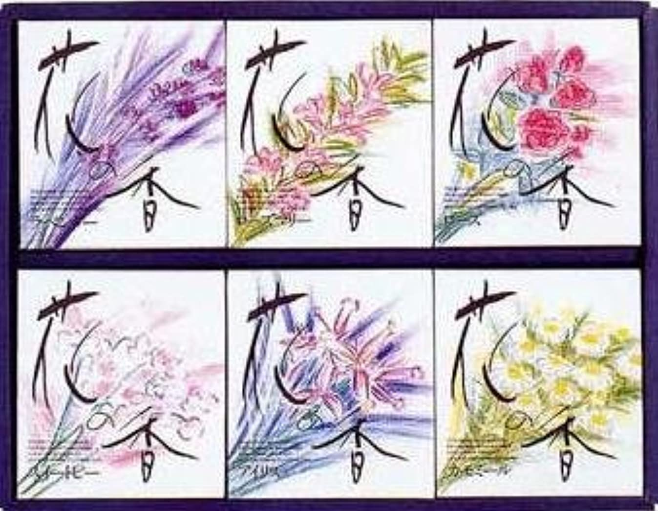 タンク悲しみ愛情深い花の香 薬用入浴剤 6種18包入 ギフトに最適