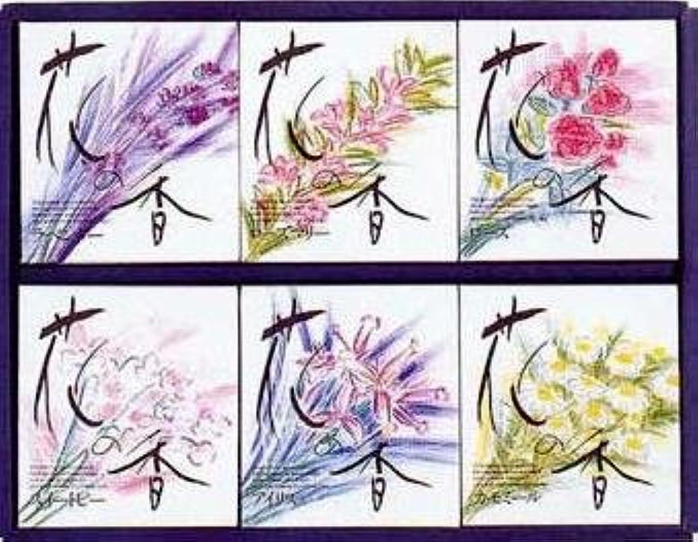 気を散らす熟考する倍率花の香 薬用入浴剤 6種18包入 ギフトに最適