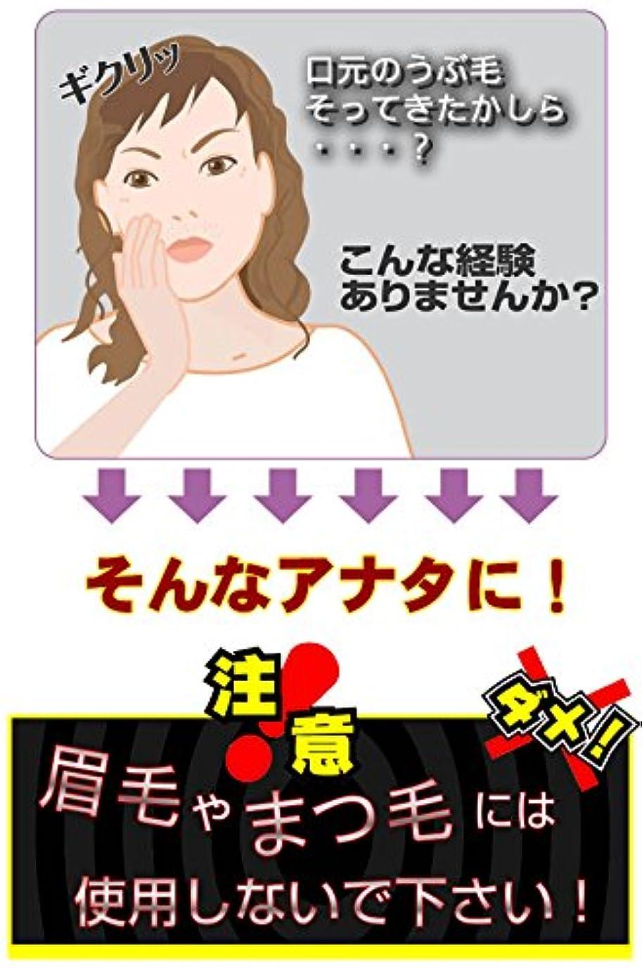 夜明け郵便物予定ビューナ フェイスエピグロE エクストラ 30ml