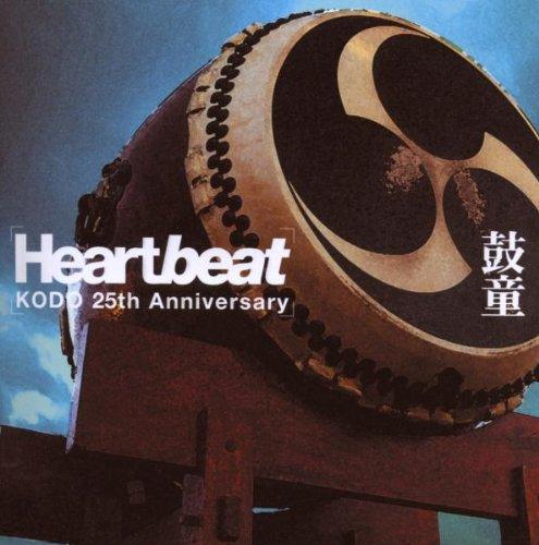 Heartbeat Kodo 25th Anniversary