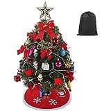 クリスマスツリーセット ミニ45cm オーナメント セット 12種類大集合