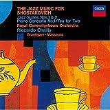ショスタコーヴィチ:ジャズ音楽集 画像