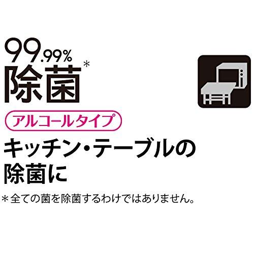 シルコット 99.99% 除菌ウェットティッシュ アルコールタイプ 詰替40枚×8パック(320枚)
