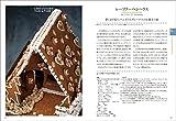 ドイツ菓子図鑑 お菓子の由来と作り方: 伝統からモダンまで、知っておきたいドイツ菓子102選 画像