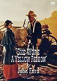 黄色いリボン HDマスター [DVD] 画像
