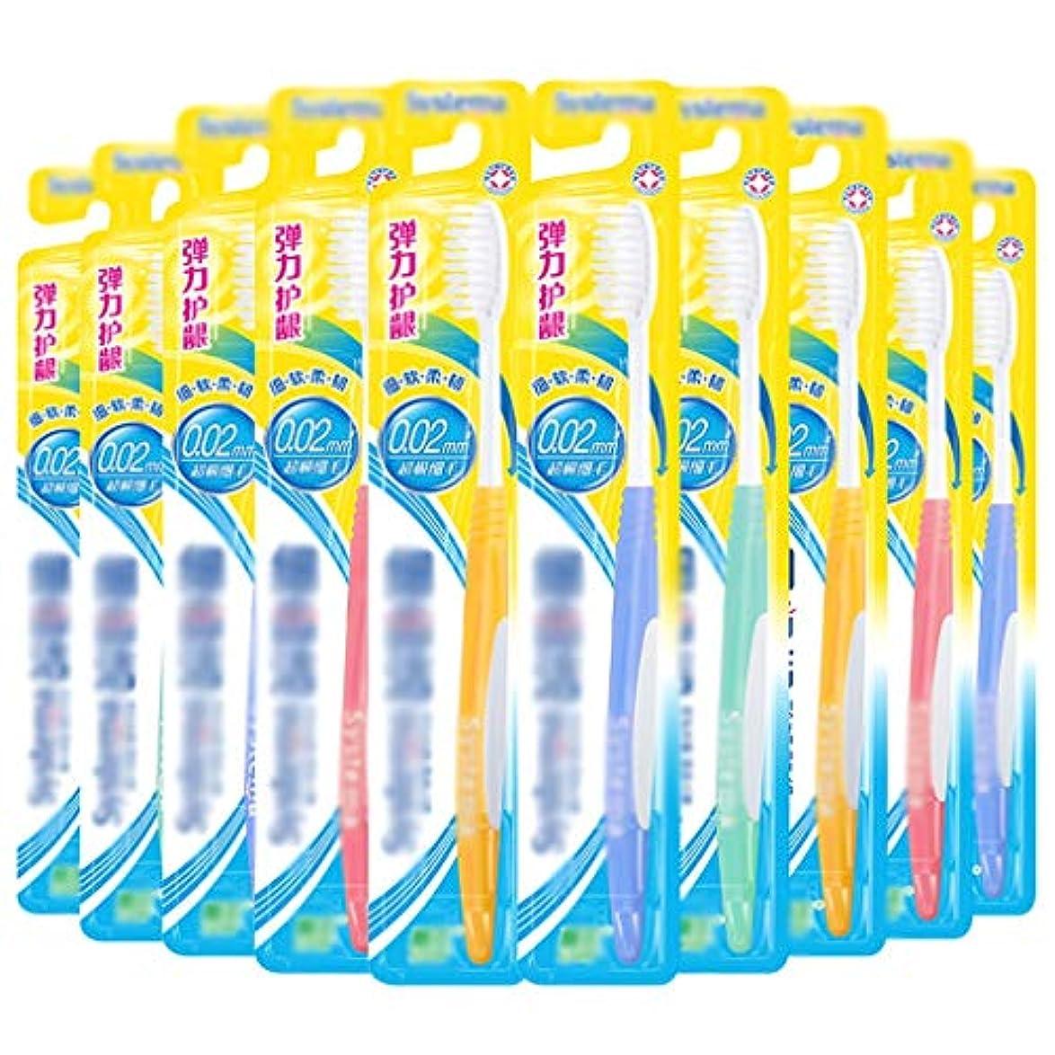 耐える代理人残酷な大人歯ブラシ、竹炭歯ブラシ、看護ガム用歯ブラシ、10パック(ランダムカラー)