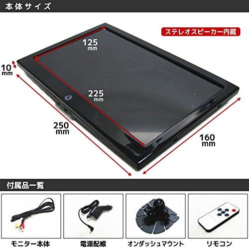 12V/24V対応 10.1インチ オンダッシュモニター HDMI対応 高画質