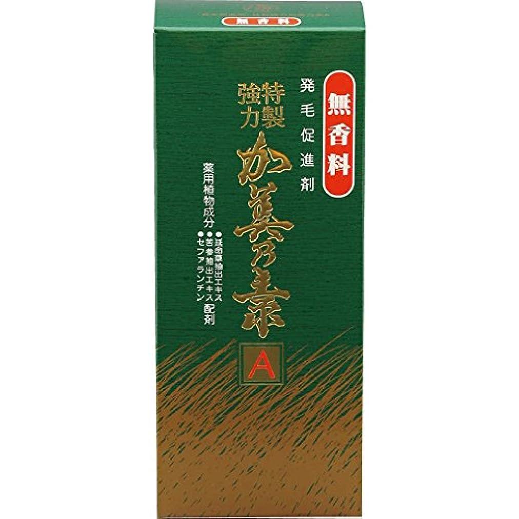 苦味グラフィック薬を飲む特製強力加美乃素A 無香料 180mL 【医薬部外品】