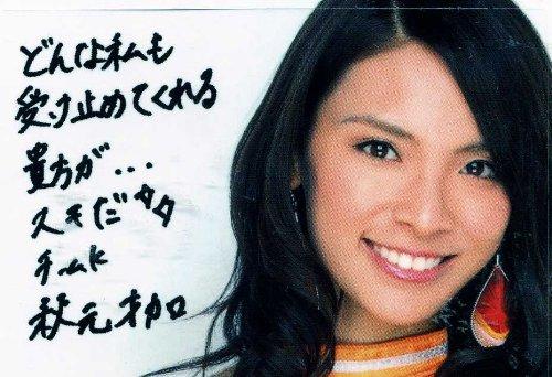 AKB48希少限定美品メッセージ入推し認定証 秋元才加