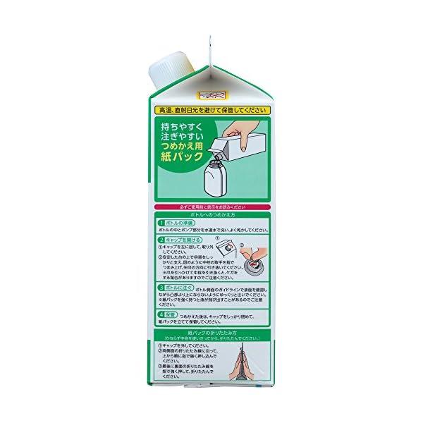 (医薬部外品)【まとめ買い】キレイキレイ 薬用...の紹介画像3