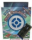 【Amazon.co.jp 限定】(すぐに使える電池付き) ポケモンGO 2台持ちの方に デュアルキャッチモン オートキャッチ