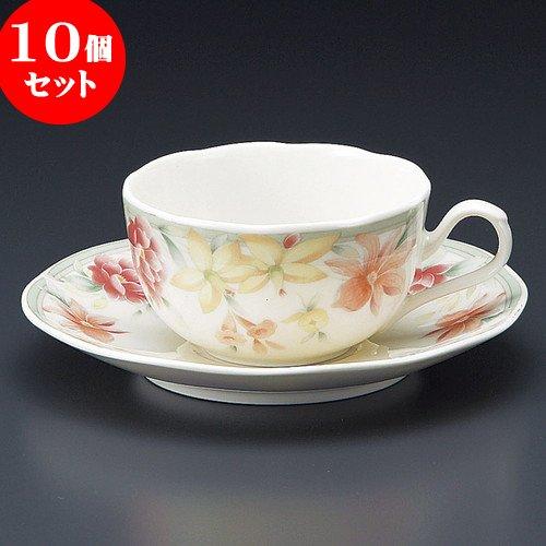 10個セット プリンセスNB紅茶碗皿 [8.8 x 5cm 210�t ・ 14.7 x 2cm 255g] 【コーヒー】 | 料亭 旅館 和食器 飲食店 おしゃれ 食器 業務用