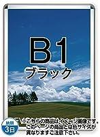 ポスターグリップ32R(屋内用)ブラック TSK-PG-32R-B1B(N)