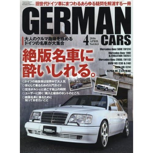 GERMAN CARS(ジャーマン カーズ) 2016年 04月号 [雑誌]