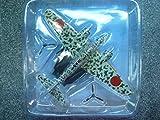 日本陸海軍機大百科全国版 2010年6月2日号