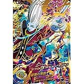 ドラゴンボールヒーローズGM 第7弾【アルティメット】 ウイス UR