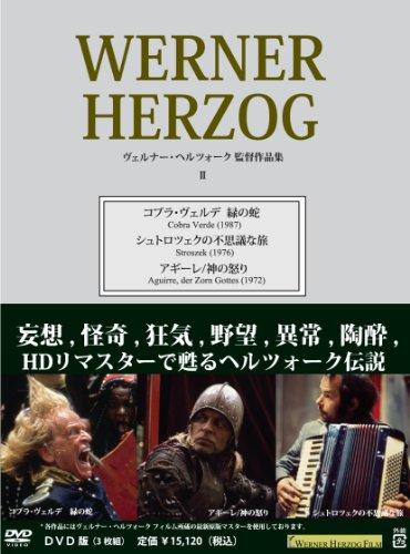 <DVD-BOX>ヴェルナー・ヘルツォーク作品集II