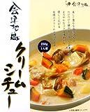 会津地鶏 クリームシチュー220g (箱入) 【全国こだわりご当地グルメ】