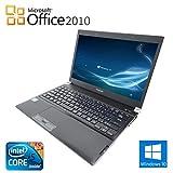 【Microsoft Office 2016搭載】【Win 10搭載】TOSHIBA RX3/新世代Core i3 2.5GHz/メモリー4GB/SSD 128GB/新品外付けDVDスーパーマルチ/13インチ/無線LAN搭載/中古ノートパソコン/