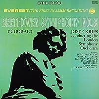 ベートーヴェン : 交響曲 第9番 「合唱」 (Beethoven : Symphony No.9 ''Choral'' / Josef Krips | London Symphony Orchestra | Leslie Woodgate) [SACD Hybrid] [日本語解説付]