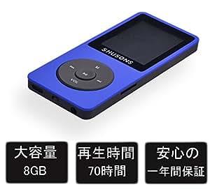 【SHUSONS】 MP3 プレーヤー 音楽 再生 ロスレスサウンド スピーカー搭載(容量8GB ) microSDカードスロット (ブルー)