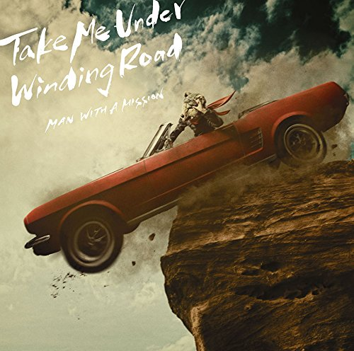 【Amazon.co.jp限定】Take Me Under/Winding Road(通常盤)(狼下敷き付)