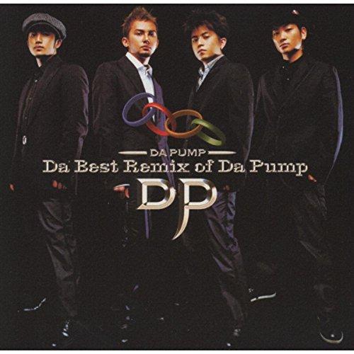 Da Best Remix of Da Pump