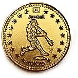 TOKYO SPORTS 記念 スポーツコイン Gold 野球 Baseball Gold Medal 高級磨き仕上げ 本金メッキ 日本製 オリジナルケース入り Made in Japan