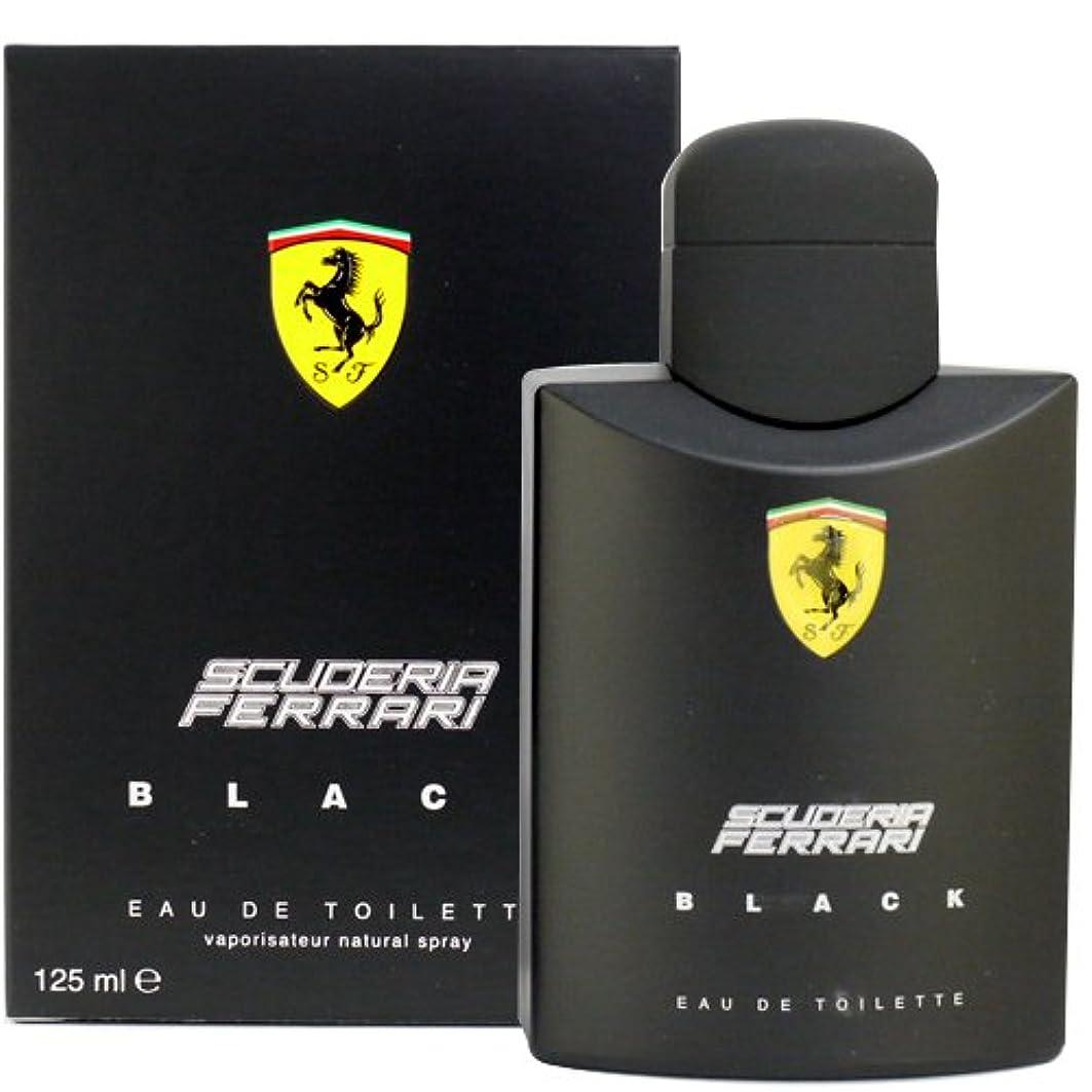 消費する下手区画フェラーリ ブラック EDT SP 75ml