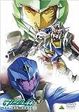 機動戦士ガンダム00 セカンドシーズン7 [DVD]