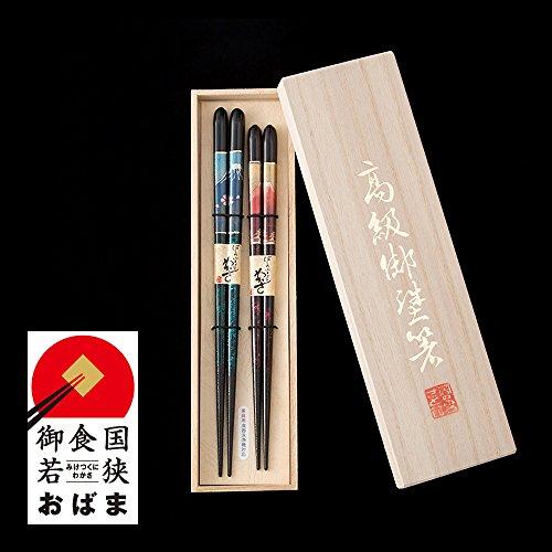 高級 若狭塗箸 夫婦箸 塗り箸 セット 桐箱2膳入り 「富士の彩」 滑り止め すべらない プレゼント