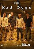 MAD DOG 4/最後の罠 [DVD]