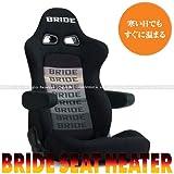BRIDE (ブリッド) バケットシート(シートヒーター搭載モデル) EUROSTERII CRUZ (HEATER) 【グラデーションロゴBE】 E57AGN