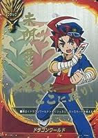 【シングルカード】HEB01)ドラゴンワールド/フラッグ/シークレット H-EB01/★☆☆☆☆