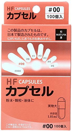 HFカプセル サイズ00号 100P