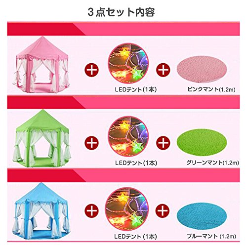 Dream Yo キッズプレイテント Kid Indoor Princess Castle Play Tent 子供 用 室内 テント 形が 可愛い キッズテント (3点セット, ピンク)